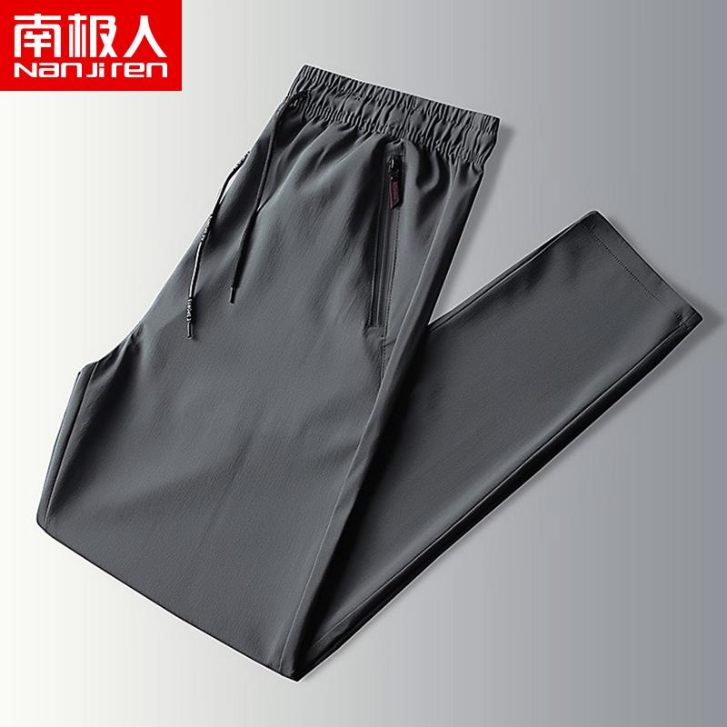 南极人2021新款夏季冰丝休闲裤宽松速干空调裤薄款休闲裤