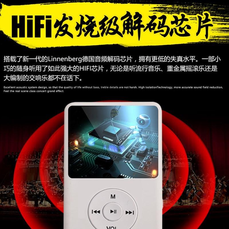 ipod 音乐 mp3mp3mp4 便携 mp4 学生女生版录音笔 mp3 学生超薄便携式