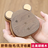 Lanugo preservation bottle deciduous umbilical cord souvenir permanent collection boys and girls fetal hair newborn baby belly button storage box
