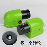 Japanese type automatic desktop sharpener fruit knife grinder grinder small household electric sharpener