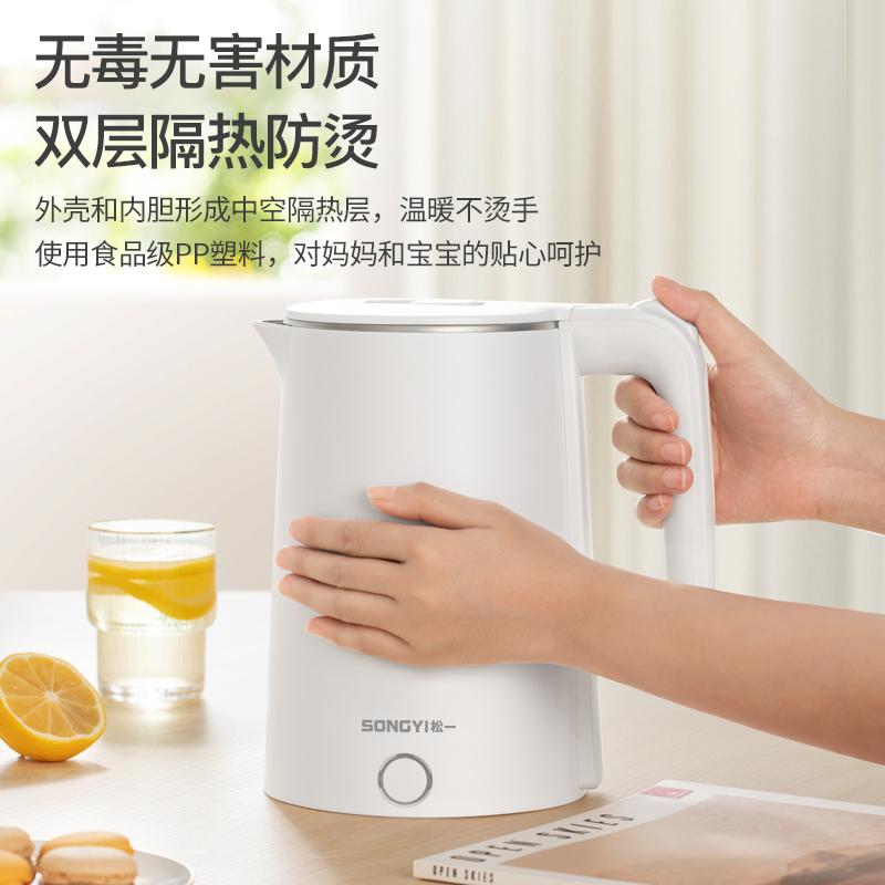 电热烧水壶家用电壶迷小型不锈钢保温一体宿舍学生煮水器快壶自动