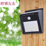 Korean wall light 049 lights the lamp 3 lights garden lights outdoor garden solar charger body sensor 30