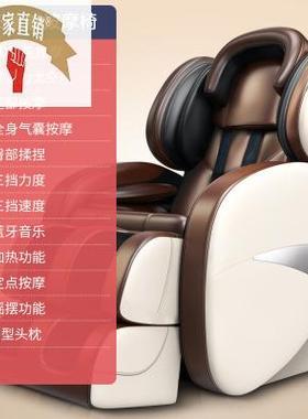 按摩椅小型家用多功能潮电动沙发  零重力太空舱全自动懒人按摩椅