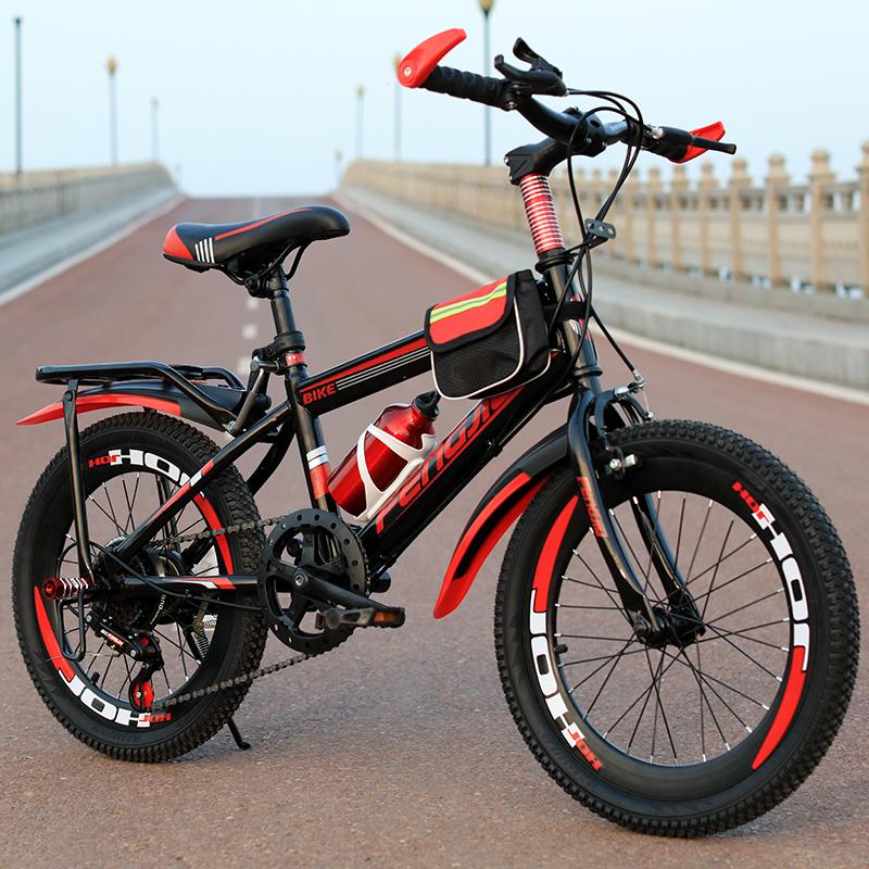 儿童自行车6-7-8-9-10-11-12岁15单车男孩20寸小学生山地变速赛车