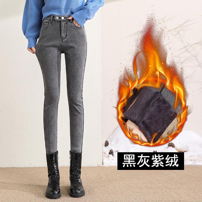 维士比加绒牛仔裤女紧身小脚裤子长裤2020秋冬季新款显瘦高腰弹力
