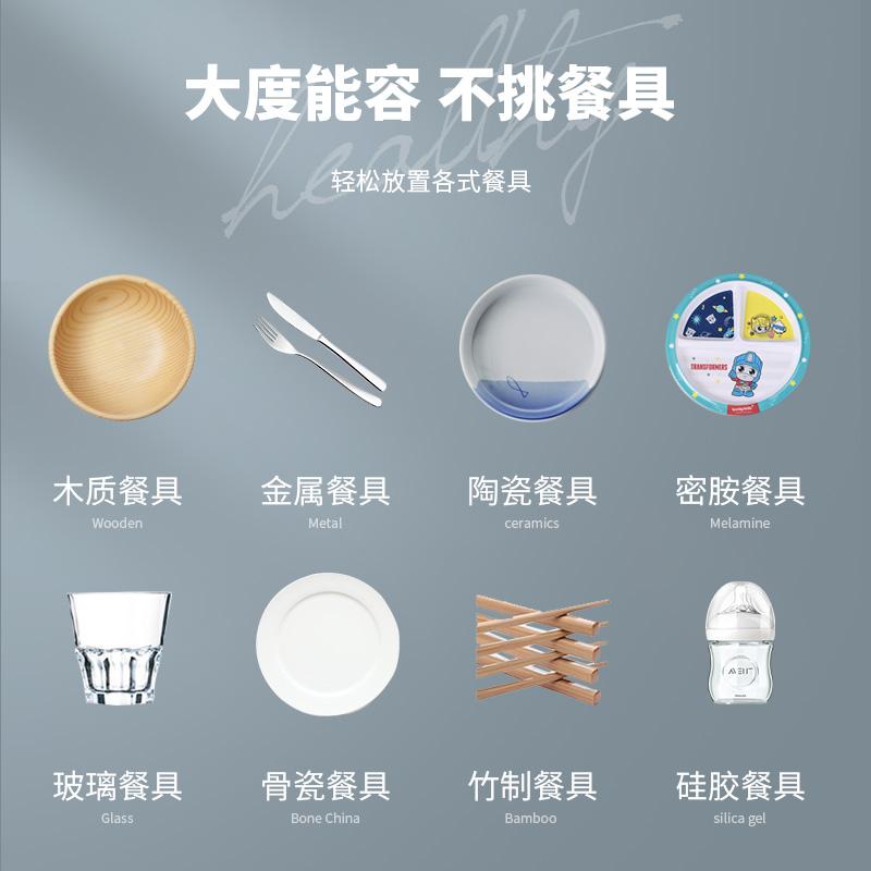 海美龙消毒柜家用小型消毒碗筷柜商用立式双门迷你饭店保洁柜厨房 No.3