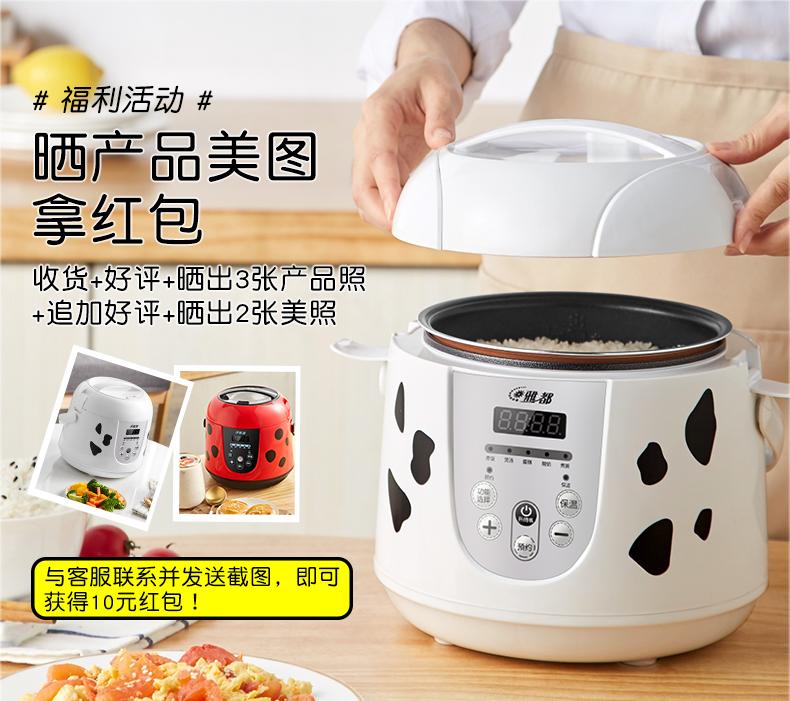 雅都电饭煲家用迷你多功能1-2-3人宿舍小型全自动智能预约小电锅