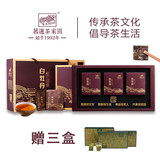 Mingxuan Tea Homeland Administration and White Tea White Peony Gift Box Biscuit Tea Cake Fujian Luzhou Old White Tea