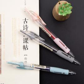 晨光按动中性笔0.38mm水笔蓝色红笔教师用02310会议黑色笔签字批发子弹头办公用中小学生韩国小清新包邮