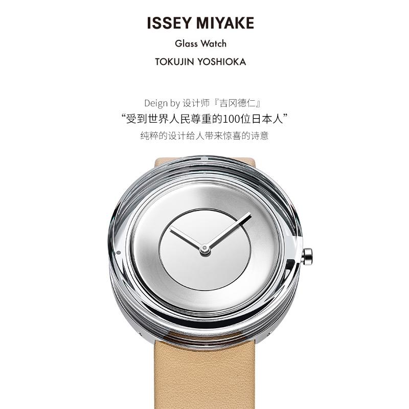 【官方】issey miyake三宅一生手表女简约时尚日本小众品牌情侣表