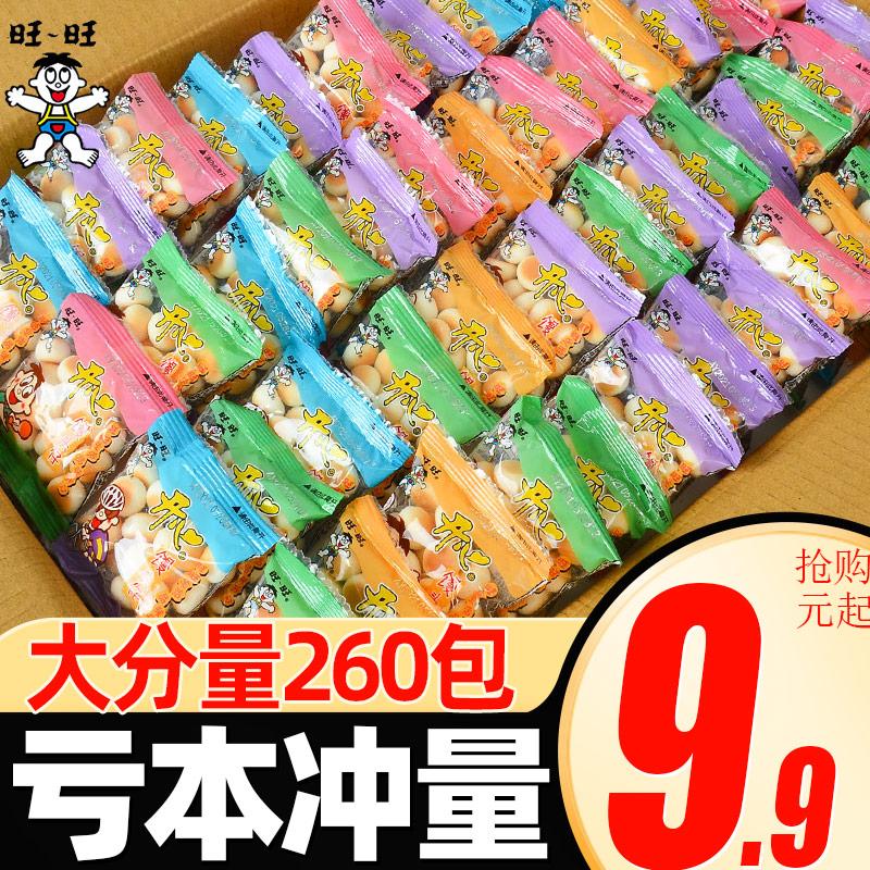 旺旺旺仔小馒头小包装饼干儿童零食膨化散装零食小吃休闲食品零食
