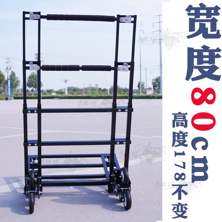 搬家神器搬运家具家电冰箱大物体爬楼梯车手拉车载重王重型六轮车