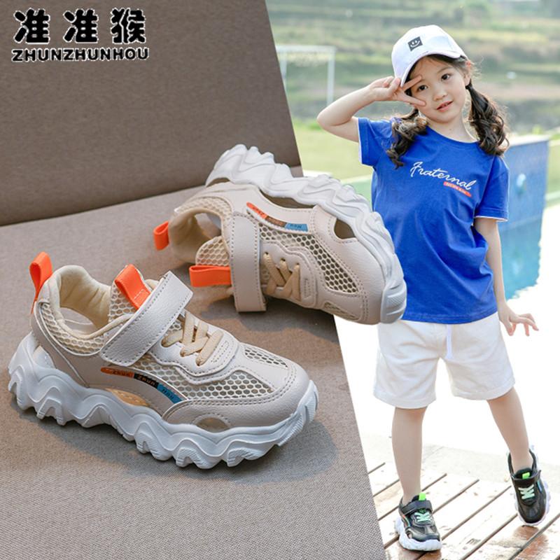 女童运动凉鞋儿童夏季新款男童鞋中大童小女孩软底防滑学生鞋沙滩