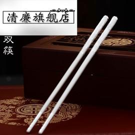 999银碗筷勺结婚庆送礼八件套装龙凤呈祥银碗勺子餐具鸳鸯筷托