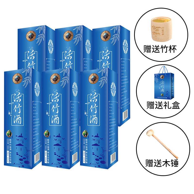 500ml 竹酒整箱高粱酒粮食酒鲜竹子酒 500ml 度 酷源竹筒酒原生态青竹 52