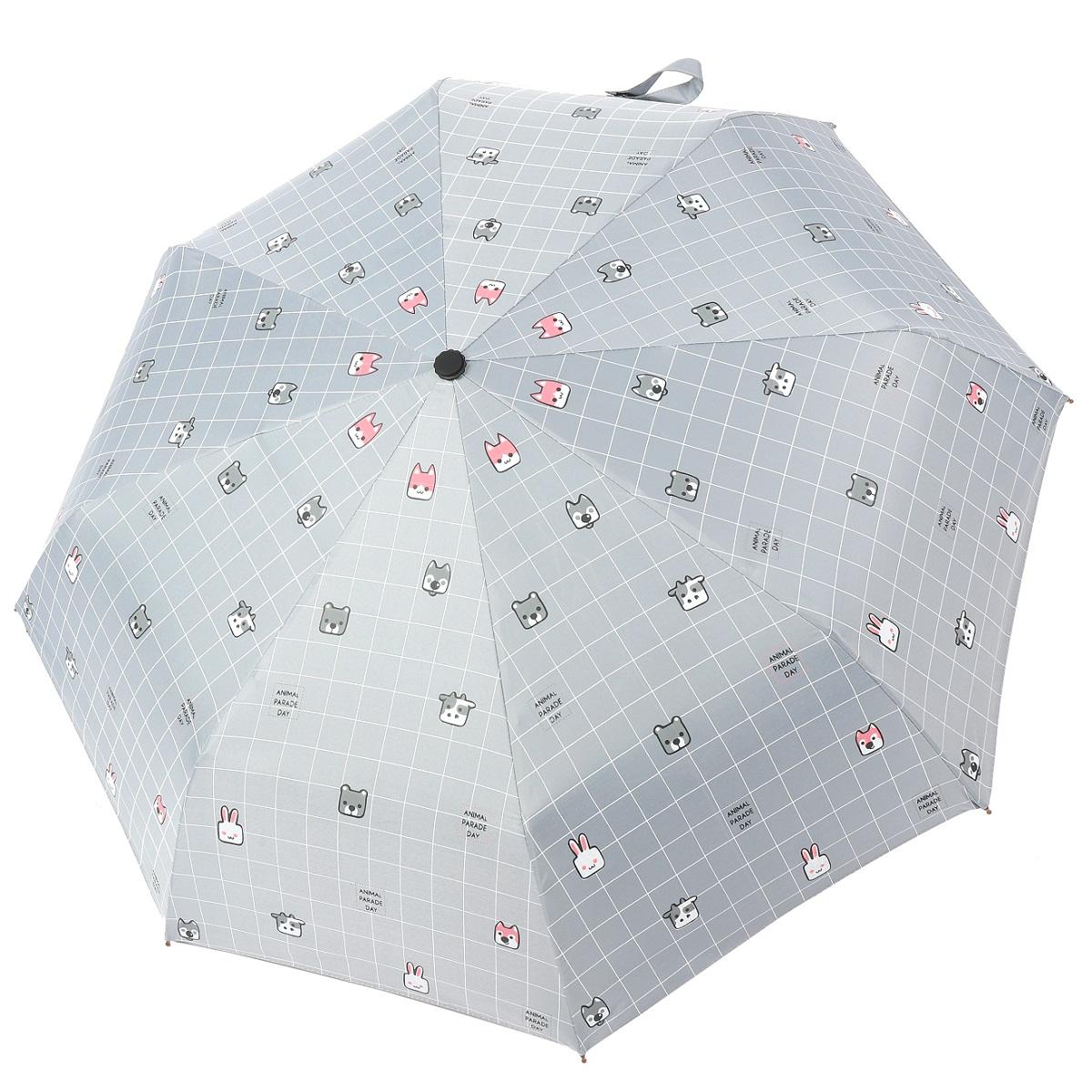 雨伞全自动可爱遮阳伞三折叠太阳伞防晒防紫外线雨伞女晴雨两用 - 图3