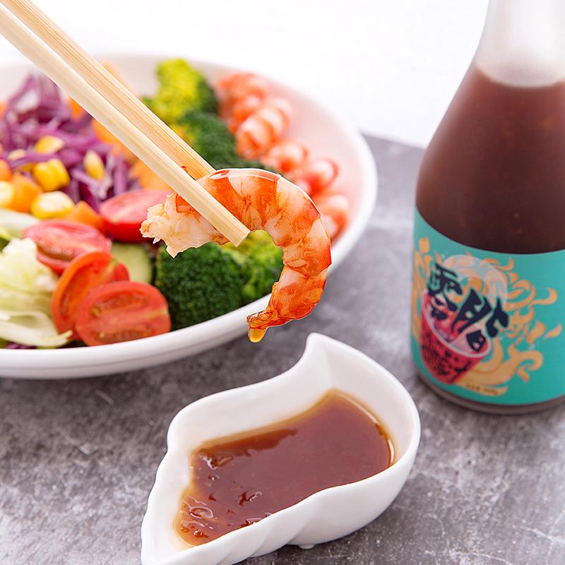 0脂肪油醋汁 味大人零脂沙拉酱健身家用水煮蔬菜低脂减酱料268g