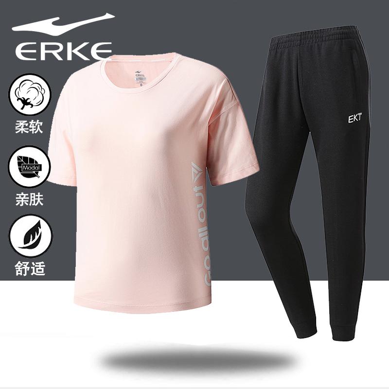 鸿星尔克运动套装女夏短袖两件套2020新款健身中学生大码运动服