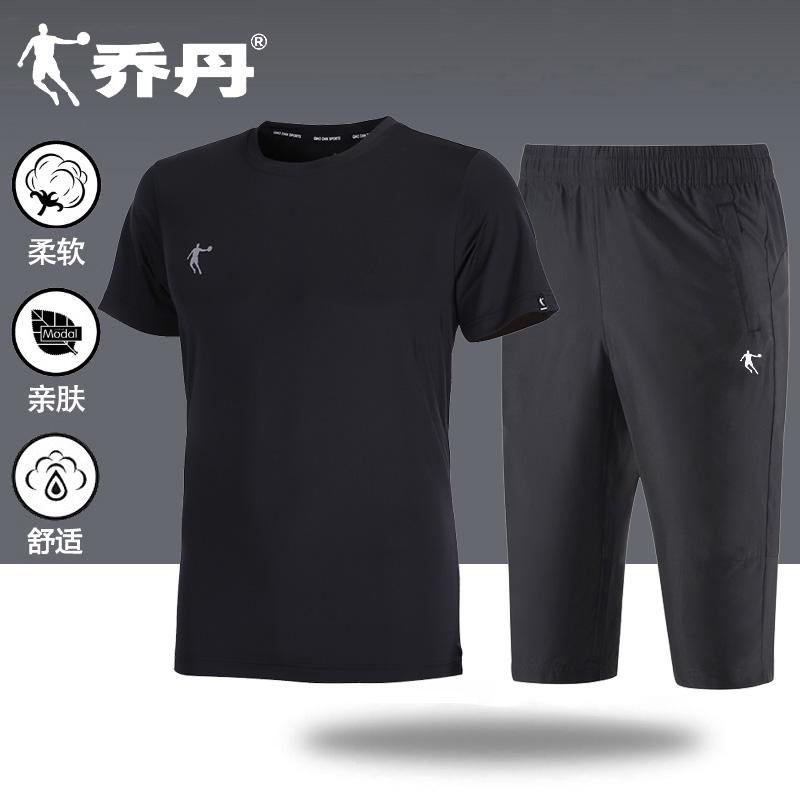 乔丹运动套装男短袖七分裤2020夏季大码跑步健身速干t恤运动服男