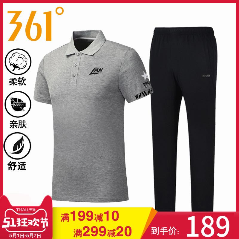 361度男装短袖T恤长裤运动套装青年夏季休闲翻领爸爸跑步运动服男