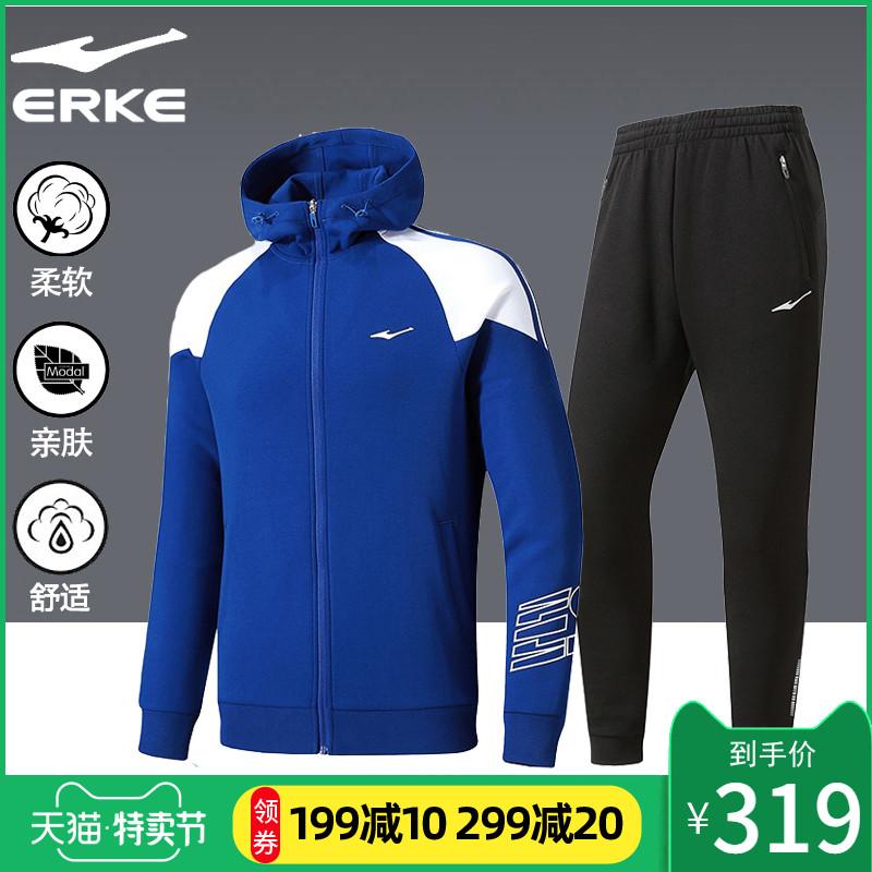 鸿星尔克男装运动套装男2020春季新款连帽上衣运动裤两件套休闲服