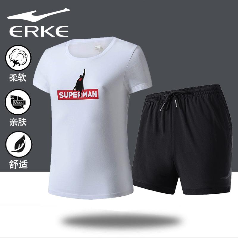 鸿星尔克休闲运动服套装女2020夏装新款短袖短裤宽松大码两件套
