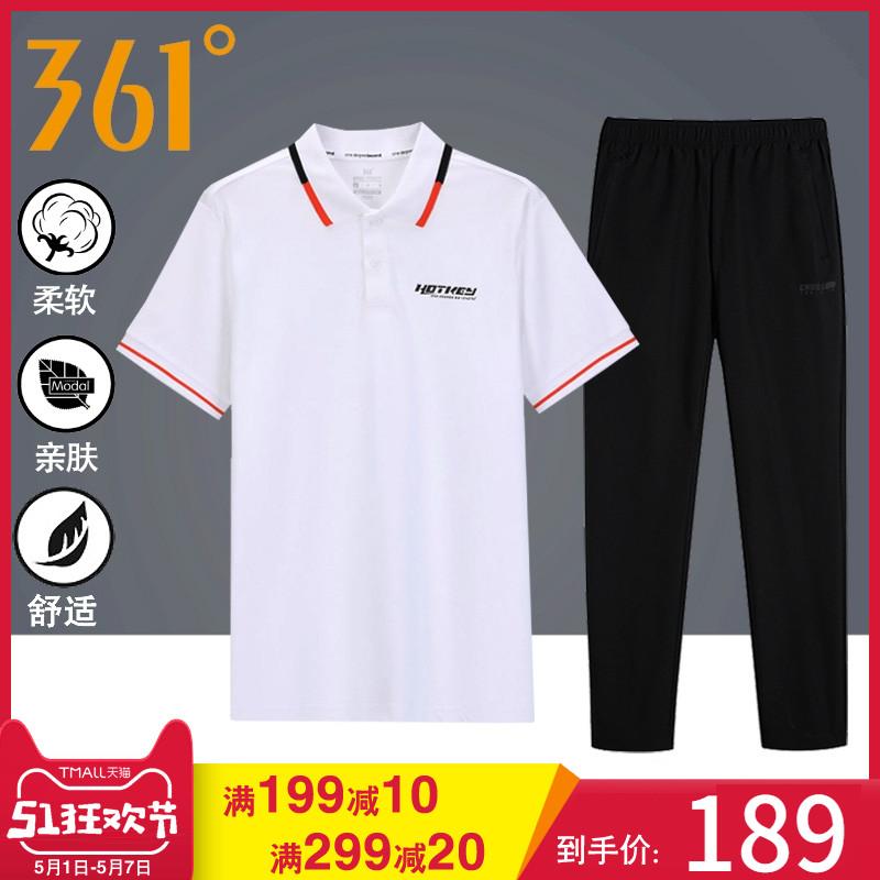 361男装运动套装2020夏季新款休闲装运动服短袖T恤跑步直筒长裤男