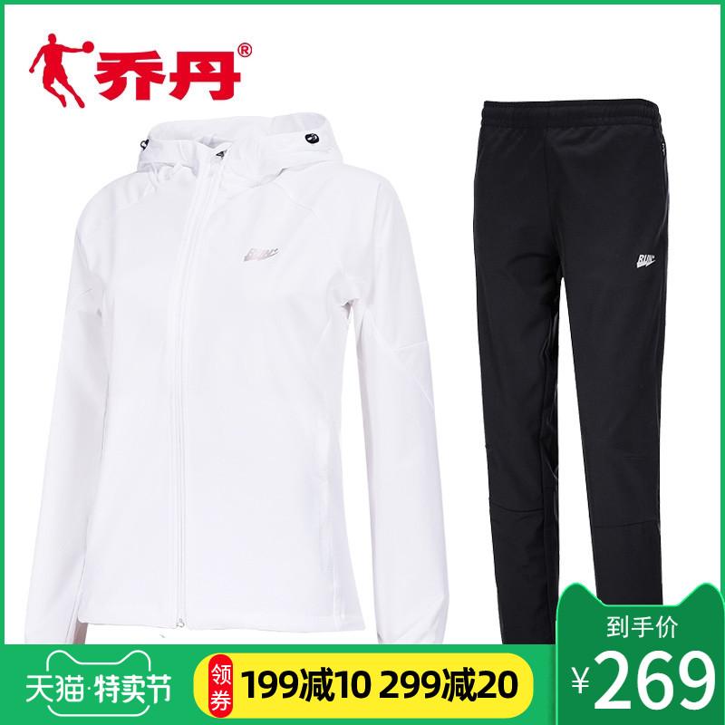乔丹女装运动套装女2020春季新款健身跑步套装休闲运动服两件套女