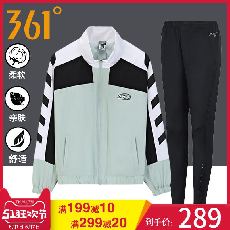 361运动套装女风衣2020春季正品拉链开衫连帽运动服跑步运动外套