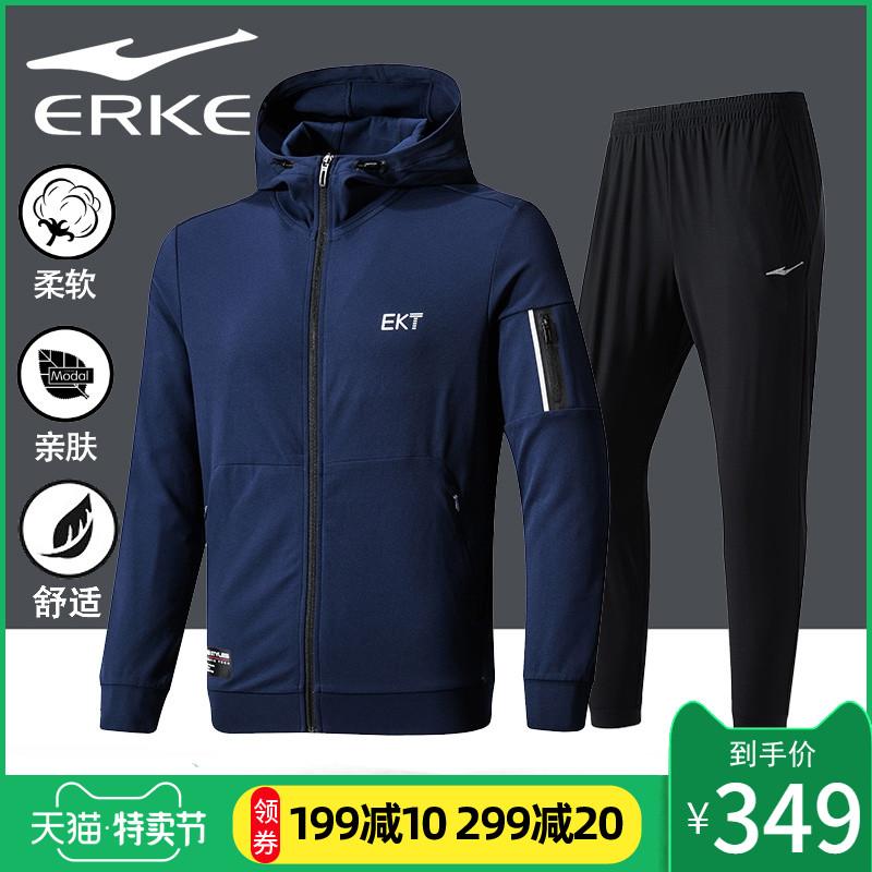 鸿星尔克运动套装男装春季新款速干风衣外套裤子男士健身运动服
