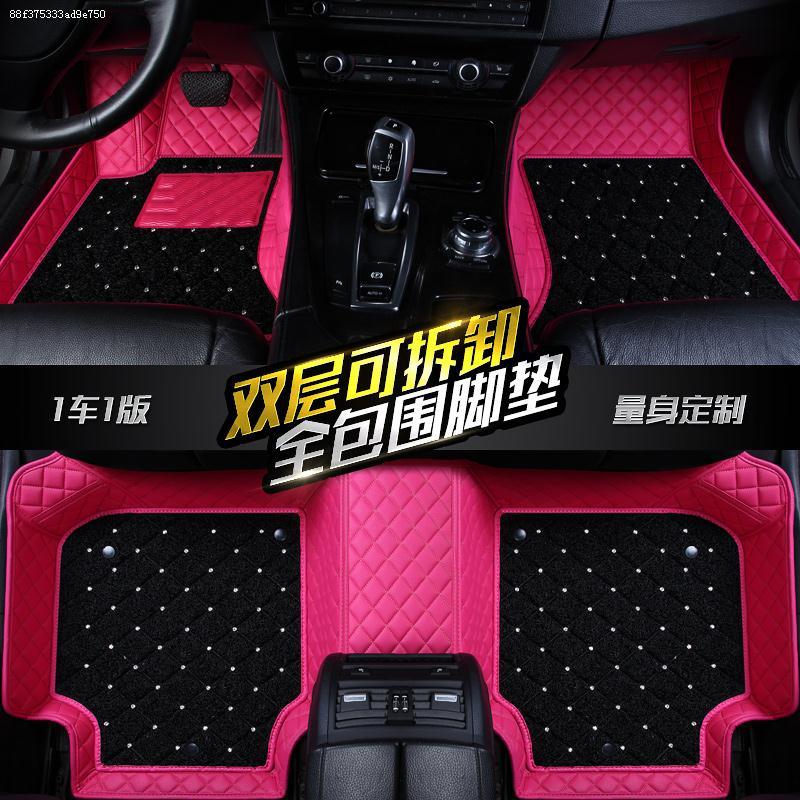 雷克萨斯rx300脚垫车载专用双层大包围装饰用品全包款时尚脚垫