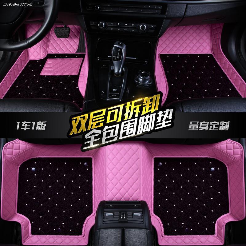 奔驰r350脚垫车载专用双层大包围车内装饰用品全包款时尚脚垫