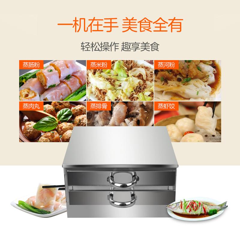 万将家用肠粉机蒸炉蒸盘迷你加厚小型拉肠粉撑抽屉式广东家庭早餐
