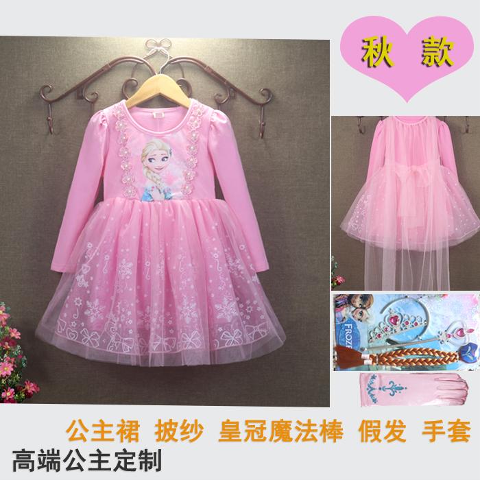 女童冰雪奇缘公主裙儿童艾莎连衣裙秋装新款爱沙裙子洋气爱莎裙