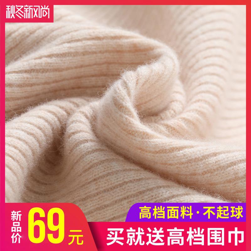加厚羊毛衫女半高领毛衣女新款秋冬季内搭套头短款修身白色打底衫