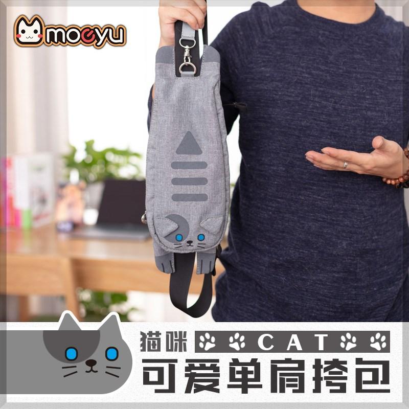 Moeyu 萌羽包包周边二次元可爱猫咪单肩包 男女学生动漫挎包