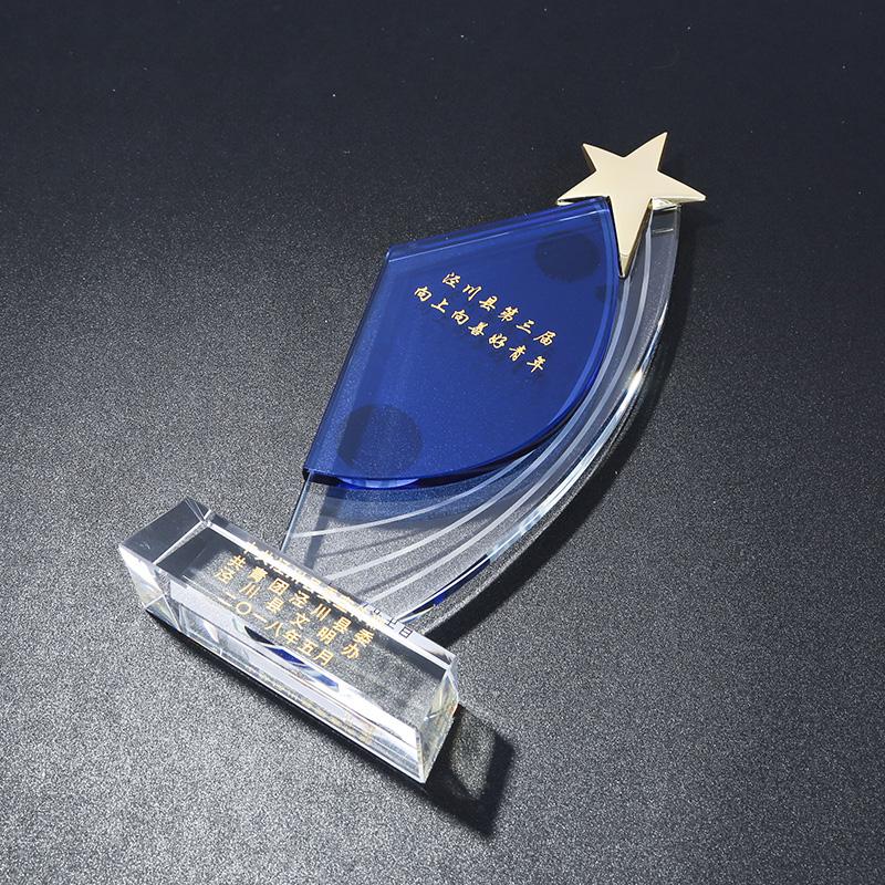 定做高档奖杯水晶制作定制五角星创意奖杯玻璃冠军奖杯免费刻字