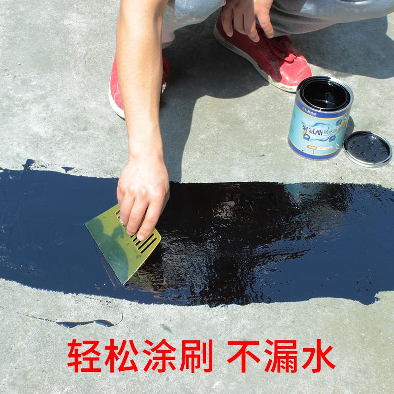 威克纳屋顶防水补漏材料房顶防漏涂料平房沥青胶房屋裂缝漏水堵漏