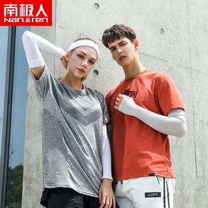 Re:恒大冰啤24!跳舞机38!插座延长线9!乔丹跑鞋89!联想hifi耳机19!汇仁肾宝+维 ..