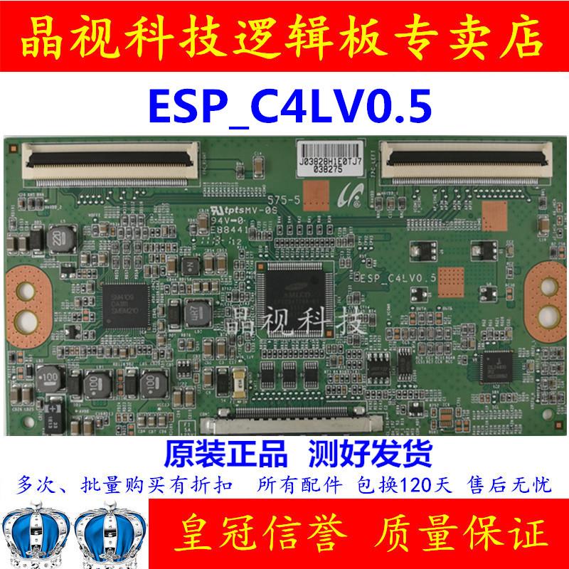 索尼 KDL-32CX520 邏輯板 ESP_C4LV0.5 屏 LTZ320HN02 原裝
