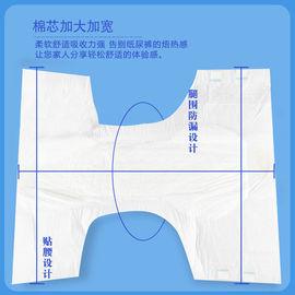 海上花成人纸尿裤老人用尿不湿拉拉裤老年人试用经济装大号男专用