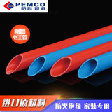 Paco PVC wire pipe threading pipe 1620mm plastic home improvement flame retardant combined plastic wiring electrical pipeline pipe