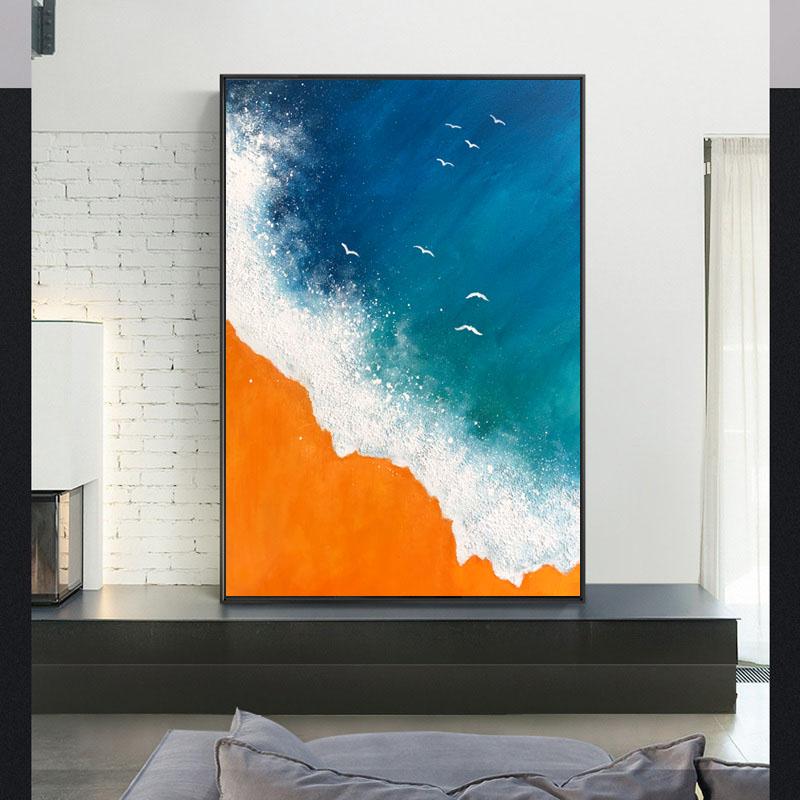 手繪油畫 浪漫海灘 現代簡約玄關客廳裝飾畫北歐餐廳簡美立體掛畫