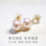 Japan's selection of Akoya seawater pearl earrings 18K gold earrings earrings everyday sense of simple cold wind