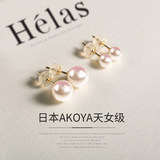 Japanese Akoya seawater pearl earrings 18K gold earrings simple earrings to send his girlfriend's Child gifts to send girlfriends