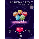 Douyin toys with the same paragraph to feed you to eat lollipop robot to give girlfriend gift creative sugar man