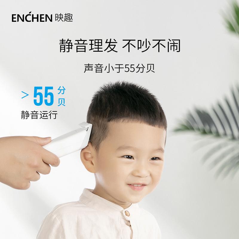 小米众筹映趣 Boost理发器 大人小孩都能用