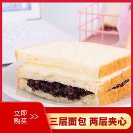 紫米面包奶酪糯米夹心黑米吐司糕点早餐食品整箱紫薯蛋糕网红零食