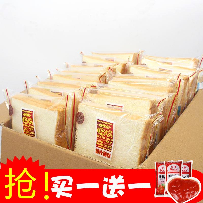 吐司切片面包学生早餐整箱营养大袋装不夹心三明治蛋奶味西式糕点