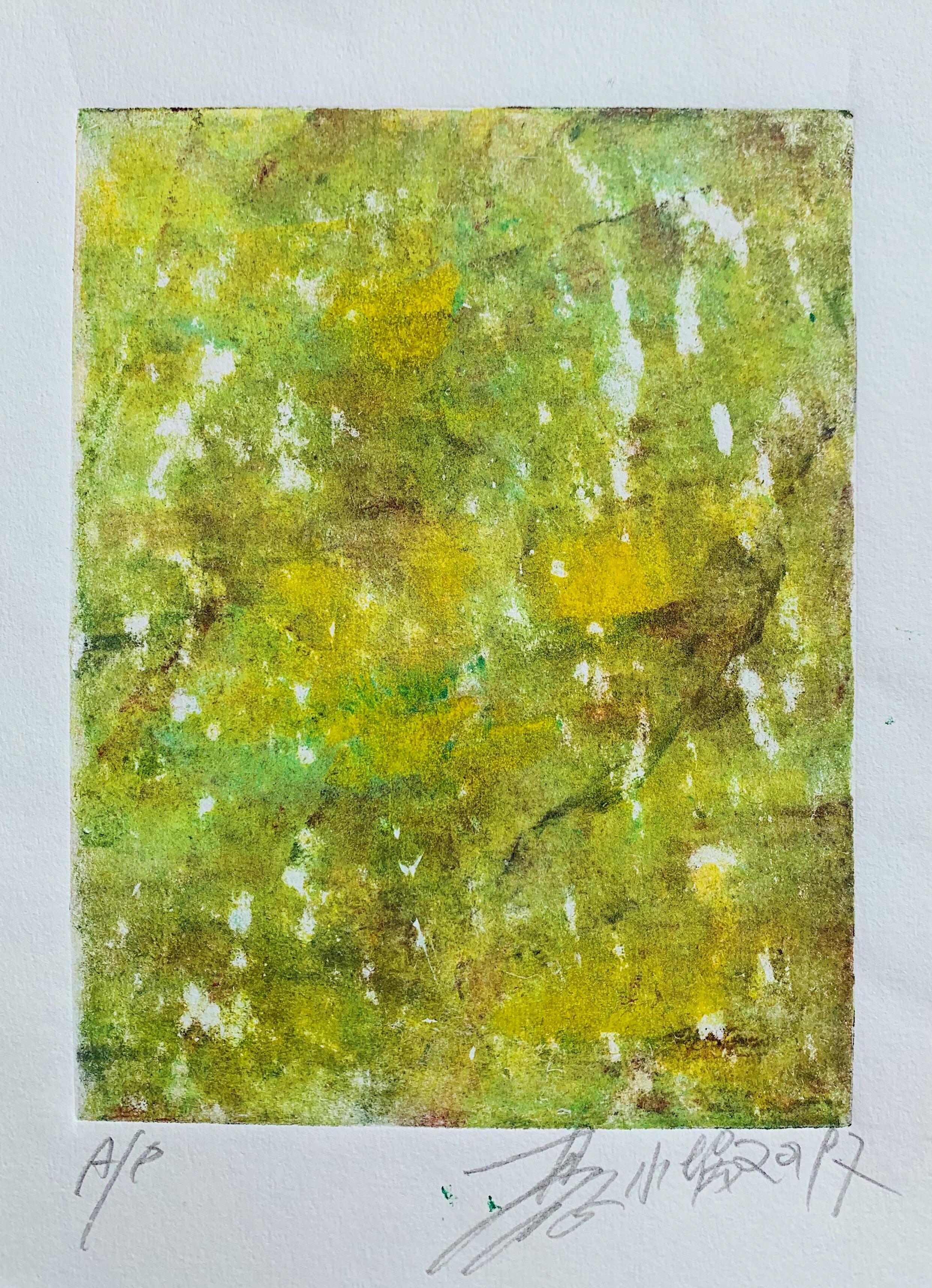 海系列独幅版画原稿 艺术签名 收藏礼物 装饰摆挂